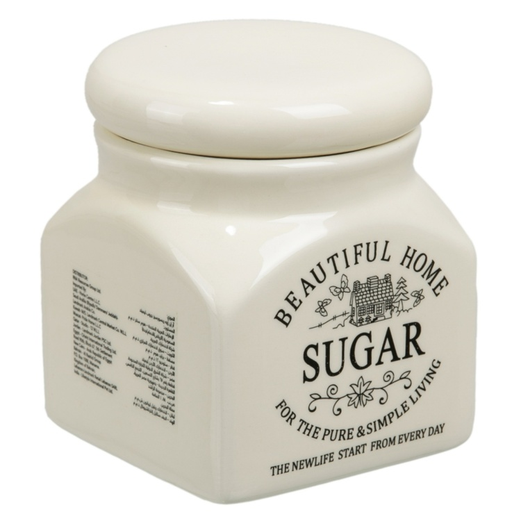 Beautiful Home Sugar Jar