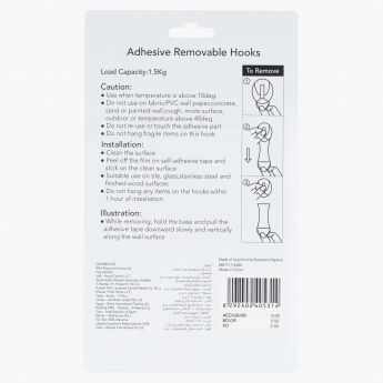 Adhesive Hooks 80 mm - Set of 2