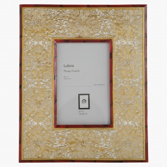 Lubna Photo Frame - 5x7 inches