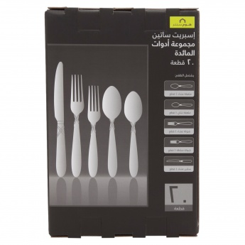Esprit Satin 20-pcs Cutlery Set