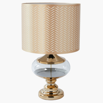 Zibal Decorative Table Lamp
