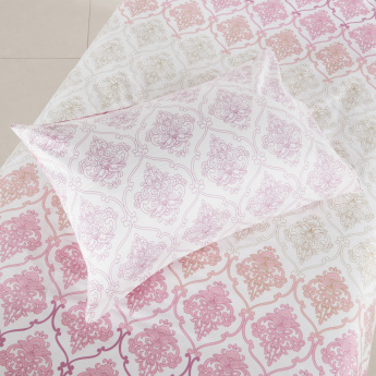 Amira Printed 2-Piece Duvet Cover Set - 160x200 cms