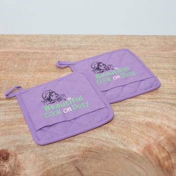 Beautiful Reversible Cook Pot Holder - Set of 2