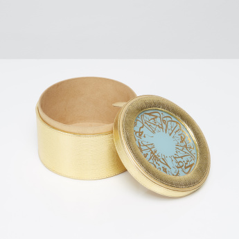 Asyut Textured Round Box with Lid - 16.5x10.2 cms