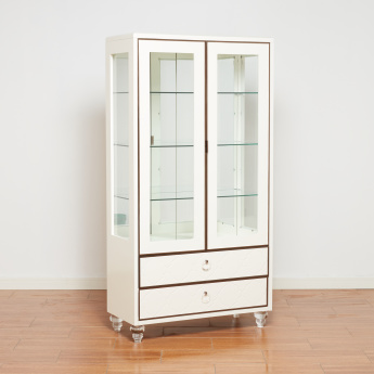 Amani Rectangular 2-Door Curio
